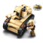 Kép 1/2 - Tank